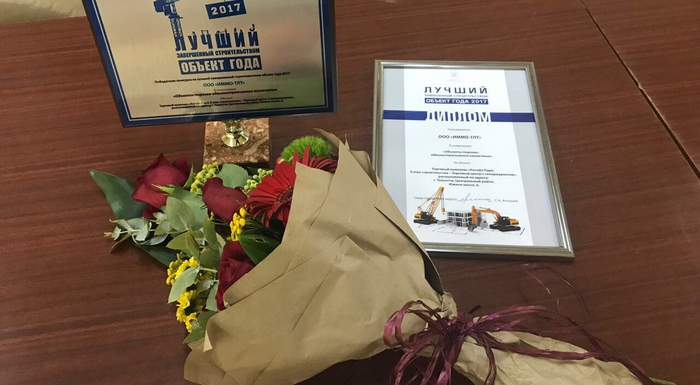 Diploma of best constructed retail and administrative building in Togliatti