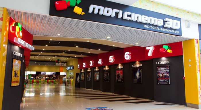 The new multiplex cinema will be opened in Aquarelle Volgograd in Q2 2019