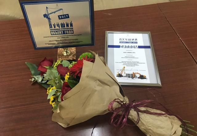 """ТЦ """"Акварель"""" признан лучшим завершенным строительством торговым объектом города Тольятти"""